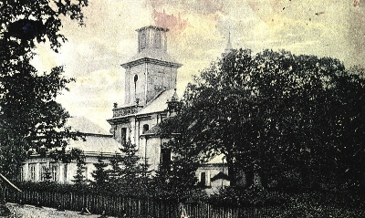Parafia pw. św. Wawrzyńca w Rymanowie